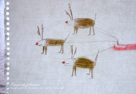 reindeer_460320.jpg